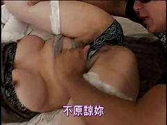 japanese mature woman part 8